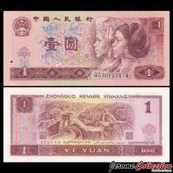 CHINE - BILLET de 1 Yuan - Grande Muraille - 1990 P884e