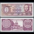 PARAGUAY - Billet de 1000 Guaranies - 1995 P213a2