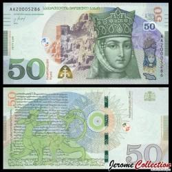 GEORGIE - Billet de 50 Lari - Reine Tamara - 2016 P79a