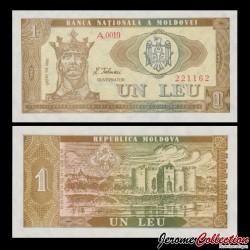 MOLDAVIE - Billet de 1 Leu - 1992 P5a