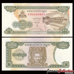 CAMBODGE - BILLET de 200 Riels - 1998