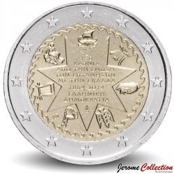 GRECE - PIECE de 2 Euro - Unification des îles Ioniennes - 2014 Km#269