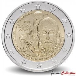 GRECE - PIECE de 2 Euro - El Greco - 2014 Km#259