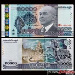 CAMBODGE - BILLET de 10000 Riels - 62ème anniversaire du roi Norodom Sihamoni - 2015 P69a