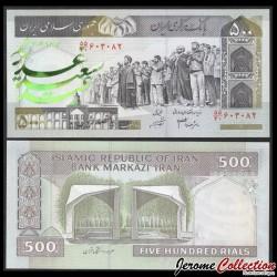 IRAN - Billet de 500 Rials - 2005 P137Ad2