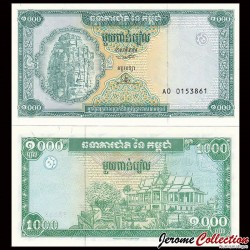 CAMBODGE - Billet de 1000 Riels - Le pavillon du clair de lune - 1995 P44a