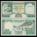YEMEN - Billet de 200 Rials - Port de Al Mukalla - 1996 P29a