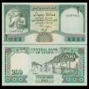 YEMEN - Billet de 200 Rials - Port deAl Mukalla - 1996