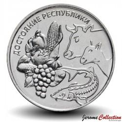 TRANSNISTRIE - PIECE de 1 Rouble - Bien de la république - Agriculture - 2020 Km#new