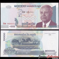 CAMBODGE - BILLET de 10000 Riels - 2005