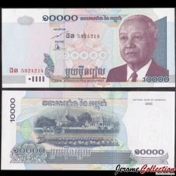 CAMBODGE - BILLET de 10000 Riels - 2005