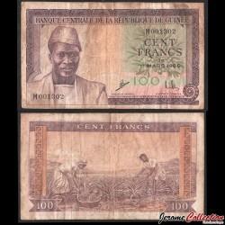 GUINEE - Billet de 100 Francs - Ahmed Sekou Touré - 1960 P13a