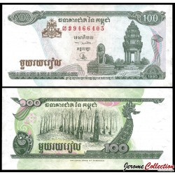 CAMBODGE - BILLET de 100 Riels - 1995