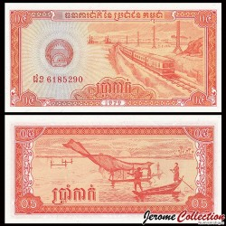 CAMBODGE - BILLET de 0,5 Riel - Train - 1979