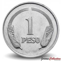 COLOMBIE - PIECE de 1 Peso - Simon Bolivar - 1977