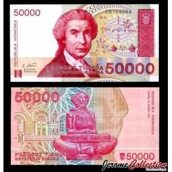 CROATIE - BILLET de 50000 Dinars - 1993
