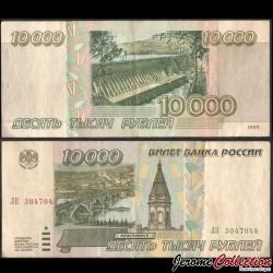 RUSSIE - Billet de 10000 Roubles - 1995 P263a