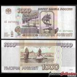 RUSSIE - Billet de 1000 Roubles - Vladivostok - 1995 P261a