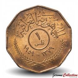 IRAK - PIECE de 1 Fils - 1959