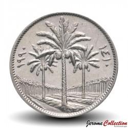 IRAK - PIECE de 50 Fils - Cocotiers - 1990 Km#128