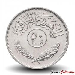 IRAK - PIECE de 50 Fils - Cocotiers - 1990