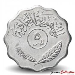IRAK - PIECE de 5 Fils - Cocotiers - 1975 Km#125a