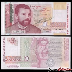 BULGARIE - Billet de 5000 Leva - Zakhary Stoyanov - 1996 P108a