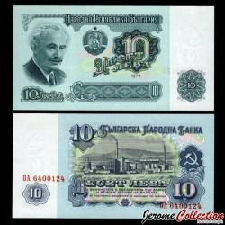 BULGARIE - Billet de 10 Leva - Usine chimique de Devnya - 1974 P96b