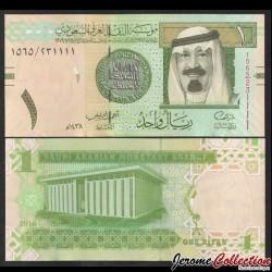 ARABIE SAOUDITE - Billet de 1 Riyal - Roi Abdallah ben Abdelaziz Al Saoud - 2016 P31d