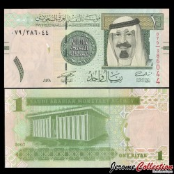 ARABIE SAOUDITE - Billet de 1 Riyal - Roi Abdallah ben Abdelaziz Al Saoud - 2007 P31a