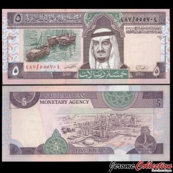 ARABIE SAOUDITE - Billet de 5 Riyals - Roi Abdulaziz Ibn Abd Fahd - 1983 P22d