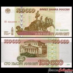 RUSSIE - Billet de 100000 Roubles - 1995 P265a
