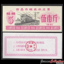 CHINE - Xichang - Ticket de rationnement / Liangpiao - 5 - Train - 1981 Xichang 5