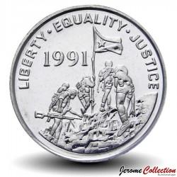 ERYTHREE - PIECE de 10 Cents - Autruche - 1997
