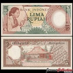 INDONESIE - Billet de 5 Rupiah - 1958 P55a