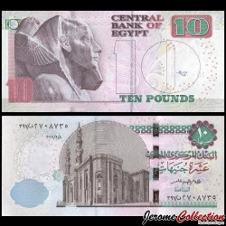EGYPTE - Billet de 10 Pounds - Pharaon Chéphrem - 08/09/2016 P73g2