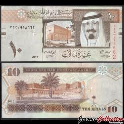 ARABIE SAOUDITE - Billet de 10 Riyals - Roi Abdallah bin Abdulaziz Al-Saoud - 2012 P33c