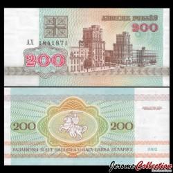 BIÉLORUSSIE - Billet de 200 Roubles - Vue de Minsk - 1992 P9a