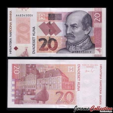 CROATIE - BILLET de 20 Kuna - 20ème anniversaire de la Banque Nationale - 2014 P44a