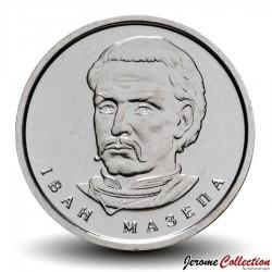 UKRAINE - PIECE de 10 Hryven - Ivan Mazepa - 2020 Km#NEW