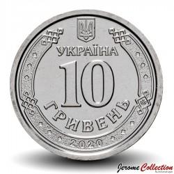 UKRAINE - PIECE de 10 Hryven - Ivan Mazepa - 2020