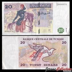 TUNISIE - Billet de 20 Dinars - Kheireddine Pacha - 2017 P88a