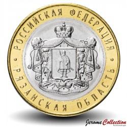 RUSSIE - PIECE de 10 Roubles - Série Fédération de Russie: Oblast de Ryazan - 2020 CBR#5714-0070
