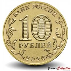 RUSSIE - PIECE de 10 Roubles - Série Travail des hommes - Métallurgiste - 2020