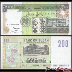 SOUDAN - BILLET de 200 Dinars Soudanais - Palais du Peuple - 1998 P57b