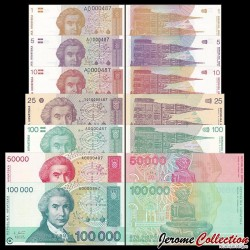 CROATIE - SET / LOT de 7 Billets Différents - Ruder Bosković - 1991 / 1993 P16 17 18 19 20 26 27