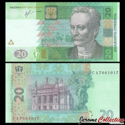 UKRAINE - Billet de 20 Hriven - 2013 P120d