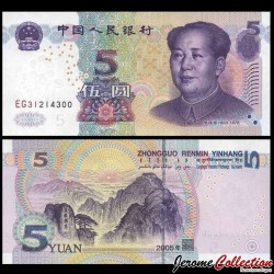 CHINE - BILLET de 5 Yuan - 2005 P903a