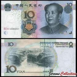 CHINE - BILLET de 10 Yuan - Trois Gorges du Yangtze - 2005 P904a1