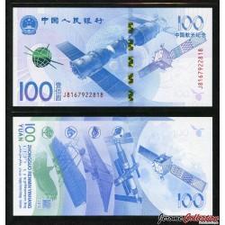 CHINE - BILLET de 100 Yuan - Science et technologie aérospatiales - 2015